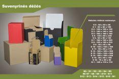 Suvenyrinė dėžutė - S14