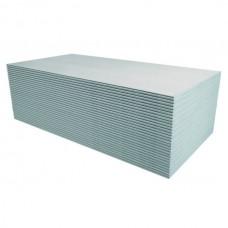Gipso kartonas KNAUF WHITE standartinė