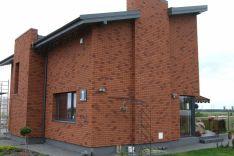 Fasadų, pamatų, stogų, langų, pramonės objektų, namų, butų šiltinimas ir renovacija