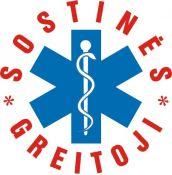 Budi viešuosiuose ir privačiuose renginiuose, užtikrindami medicininį saugumą.