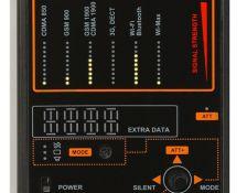 GSM GPS  sekimo įrenginių paieška