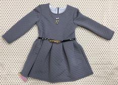 Suknelė pilka
