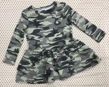 Kareiviška suknelė