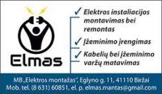 Elektros instaliacijos montavimas bei remontas