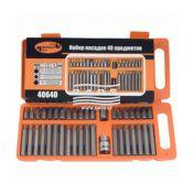 Įrankiai - atsuktuvai ir antgaliai -  Antgalių ant 10mm galvutės komplektas (40vnt) 40640