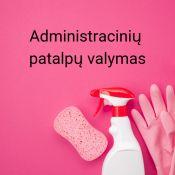 Administracinių patalpų valymas