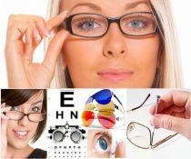 Optikos prekės ir paslaugos