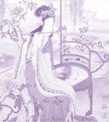 Imperatoriškas KOBIDO masažas