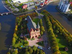 Lapkričio 23d. Kaliningradas –Povandeninis laivas – Marcipano muziejus
