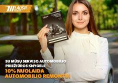 Su mūsų serviso priežiūros knygelė 10% nuolaida automobilio remontui