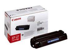 Printerių kasetės Canon