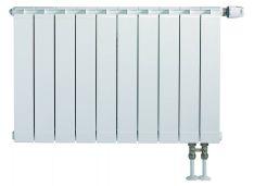 Aliumininiai radiatoriai