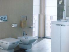 Vonios įranga, priedai