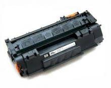HP Laser Jet kasetės Q5949A pildymas