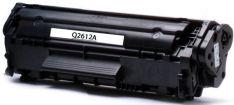 Nauja HP Laser Jet kasetė Q2612