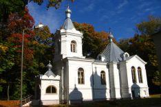 Šarvojimo salė Kaune, Vytauto pr. 38 (prie Ramybės parko)