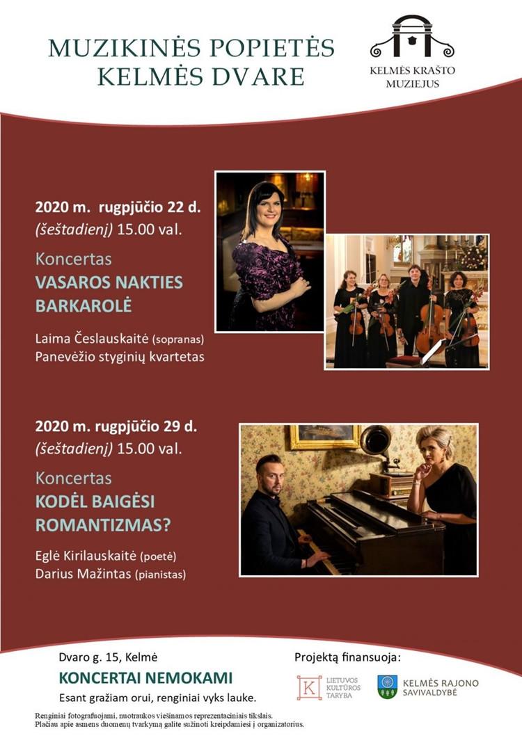 """Keičiasi koncerto data - E. Kirilauskaitės ir D. Mažinto koncertinė programa """"Kodėl baigėsi Romantizmas?"""""""