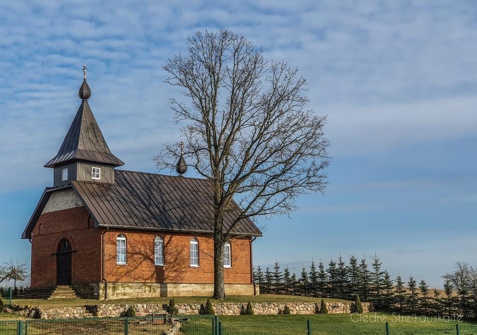 Kaišiadorių rajone esančios cerkvės