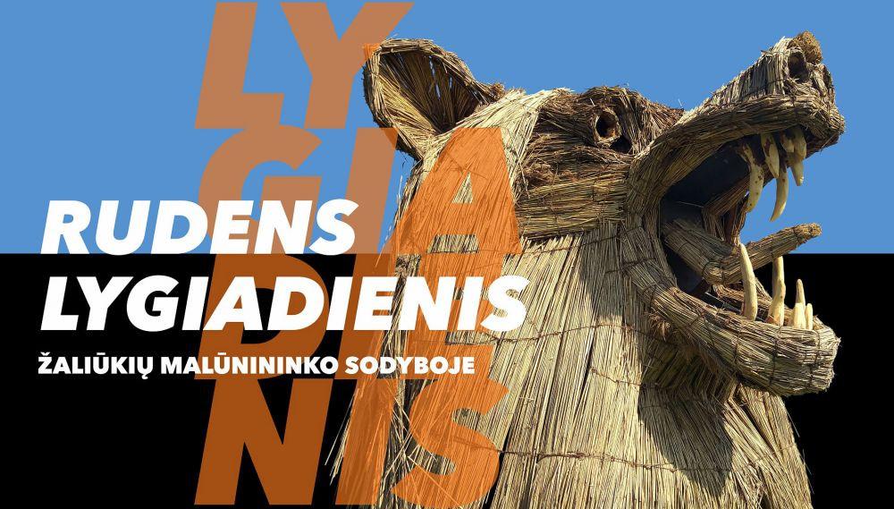 Rudens lygiadienis – nendrinėmis skulptūromis pasipuošusioje Žaliūkių malūnininko sodyboje